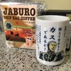 【食@東京】秋葉原のガンダムカフェで、興奮しない人を知りたい