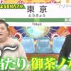 松澤健(駅メロ)の経歴や学歴は?彼女や結婚は?プロフィールを紹介!