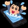 【うひょー】ANA事前チェックインとiPhone wallet機能【iPhone様サマや!】