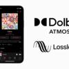 Apple Musicのロスレス、AirPodsやAirPods ProどころかAirPods Maxにすら対応しない ~ 空間オーディオ対応製品の一覧