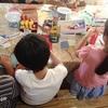 夏休み工作イベント(小学生)の報告