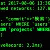 Ruby on Rails で 初心者がAjaxを使ってみる
