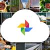 【Windows 10】パソコンの画像・動画ファイルを無料で無制限に保存(同期)する方法!【バックアップと同期】