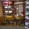 【オススメ5店】伊豆・伊東・下田(静岡)にあるうどんが人気のお店