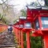 京都・貴船神社へ。縁結びや運気上昇、所願成就のご利益あり!当たると噂の水占いも