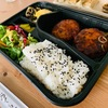 宅配サービス「eat.ch」を利用して日本料理屋さん「IZAKAYA MIAKE」を初トライ!