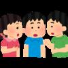 発達障がいと雑談が苦手って?【発達障がい 学習塾】ふぉるすりーるブログ 2020/2/3①