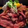 食の備忘録 #97: ワイン食堂 寓 銀座店「ローストビーフ丼を食す」