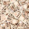 現金大国日本のキャッシュレス化について
