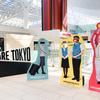 【2020年11月1日まで期間限定】羽田空港第3ターミナルビルでスタンプラリー実施中