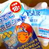 【日記】2016年7月29日(金)「明日は快晴!」
