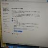 Google SIteのアップグレードはデザインがほぼ一律になる