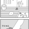 4コママンガ製作【さるかにがっせん】