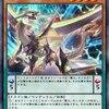【デュエリスト・アドベント】新規カードを搭載した魔術師デッキを考えてみる。
