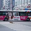 台湾を走る路線バスにPIXTA写真が!〜旅する写真素材〜
