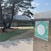 【旅行1日目 大阪→金沢→上越】金沢21世紀美術館、兼六園に行く
