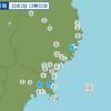 午後1時01分頃に宮城県沖で地震が起きた。