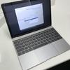 2017 新型MacBookの特盛りを初日に買ってみた