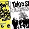 TOKYO SKA JAMBOREE vol.6 ①