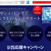 【ポイント確定】モッピーで10000円分還元のクレジットカードを発行してみた!