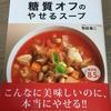 寒い時はお鍋を食べよう!とは言うものの飽きてきたのでコレ買いました!