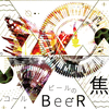 ノンアルがもたらす離脱の初期症状/禁酒にまつわるエトセトラ/EP.0119/2021.09.15
