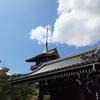 京都ぶらり 幻の銅閣寺 大雲院