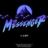 エピックゲームズストアのゲーム無料配布、今週は忍者ACTのザ・メッセンジャー!