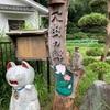三重のお散歩〜ハスが見頃です、亀山市の「穴虫の郷」