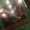 (物証記録) The Winged Dragon of Raのエラーカードについて
