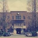 移転前の広島大学