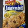 ミスターイトウの「アメリカンソフトクッキー ミルクチョコレートマカデミア」を食べました!《フィラ〜食品シリーズ #54》