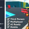 Third Person Controller キャラクターが数秒でセットアップできるTPSゲーム作りのフレームワーク(よじ登り、泳ぎ、乗馬、銃や剣による戦闘システムなど)