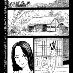 押見修造『ハピネス』別冊少年マガジン4月号で連載完結!