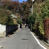鎌倉街道を歩く 下道その2 蒔田から丸子