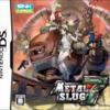 METAL SLUG 7のゲームとサウンドトラック プレミアソフトランキング