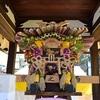 ずいき神輿2019、野菜・穀物・草花・干物が使用された御神輿!