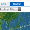 台風3号の検証その二、神の奇跡は無限なり
