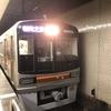 大阪メトロ堺筋線の66系リフレッシュ改造車両です!