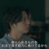 恋愛工学で解説するテラスハウス(聡太先生の事例)~イケメンすぎることのリスク~