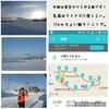 2018年3月20日(火)【春の支度&Clear sky dayの巻】