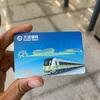 大連2【安い 綺麗】大連の空港アクセス地下鉄