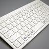 使いやすくてコンパクトなワイヤレスキーボード「FDP098TWH」レビュー。