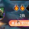 クイックドラフトで初めての7勝!!!(7勝2敗)