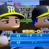ドラフト会議2020が終了。阪神ファン目線で勝手に振り返る。