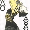 浅田真央イラスト「仮面舞踏会」 〜フリー・バージョンです〜