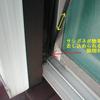 雨洩り工事2(戸袋からの原因事例)
