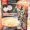 【はくばく】今日の夕食で「もち麦ごはん」を使ってご飯を炊いてみた。