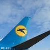 【搭乗記】ウクライナ航空エコノミークラス ローマ-キエフ-フランクフルト PS308/PS401