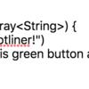 ブログに実行可能なKotlinコードを貼り付ける